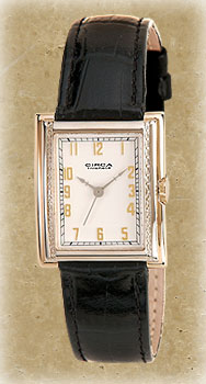 Circa 1920's Vintage Watch Style CT105R